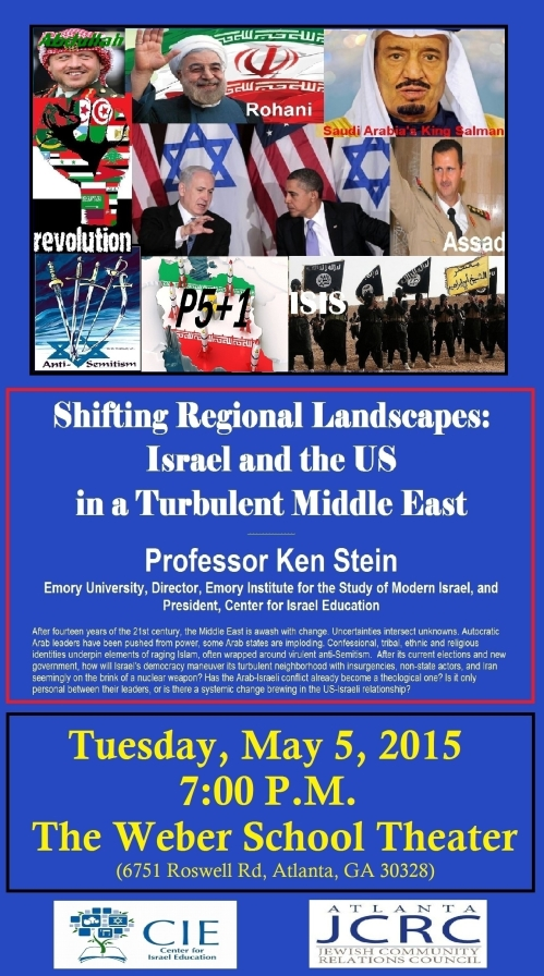 JCRCA May 5th Dr Ken Stein Presentation